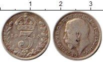 Изображение Монеты Великобритания 3 пенса 1914 Серебро XF