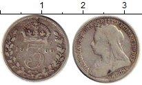 Изображение Монеты Европа Великобритания 3 пенса 1900 Серебро VF