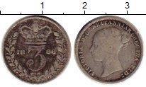 Изображение Монеты Европа Великобритания 3 пенса 1886 Серебро VF