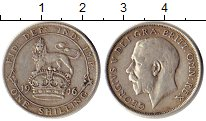 Изображение Монеты Европа Великобритания 1 шиллинг 1916 Серебро VF