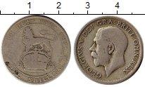 Изображение Монеты Великобритания 1 шиллинг 1920 Серебро VF- Георг V