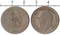 Изображение Монеты Великобритания 1 шиллинг 1921 Серебро VF-