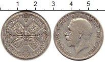 Изображение Монеты Великобритания 1 флорин 1933 Серебро VF Георг V