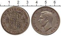 Изображение Монеты Великобритания 1/2 кроны 1943 Серебро XF-