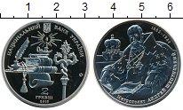 Изображение Монеты Украина 2 гривны 2015 Медно-никель UNC