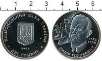 Изображение Монеты Украина 2 гривны 2008 Медно-никель UNC