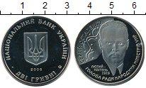 Изображение Монеты СНГ Украина 2 гривны 2006 Медно-никель UNC-