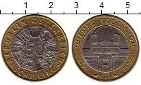 Изображение Монеты Европа Австрия 50 шиллингов 1997 Биметалл UNC-