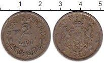 Изображение Монеты Европа Румыния 2 лей 1924 Медно-никель VF