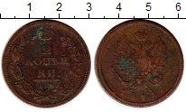 Изображение Монеты 1801 – 1825 Александр I 2 копейки 1811 Медь VF ЕМ НМ