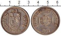 Изображение Монеты Португальская Индия 1 рупия 1935 Серебро XF