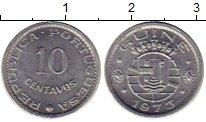 Изображение Монеты Гвинея 10 сентаво 1973 Алюминий XF