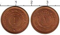 Изображение Монеты Азия Иордания 1 филс 1963 Бронза UNC