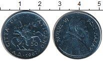 Изображение Монеты Европа Ватикан 50 лир 1967 Медно-никель UNC-