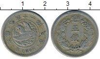 Изображение Монеты Корея 5 чон 1907 Медно-никель XF