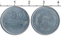 Изображение Монеты Африка Мозамбик 50 сентаво 1982 Алюминий XF