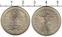 Изображение Монеты Турция 1000 лир 1990 Латунь UNC Защита окружающей ср