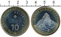 Изображение Монеты Швейцария 10 франков 2004 Биметалл XF Вершина Матерхорн