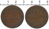 Изображение Монеты Барода 2 пайса 1887 Медь XF