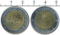 Изображение Монеты Оман 100 байз 1991 Биметалл UNC