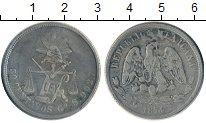 Изображение Монеты Мексика 50 сентаво 1874 Серебро VF