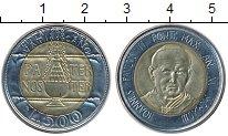 Изображение Монеты Европа Ватикан 500 лир 1993 Биметалл UNC