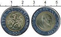 Изображение Монеты Ватикан 500 лир 1989 Биметалл UNC