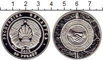 Изображение Монеты СНГ Беларусь 20 рублей 2012 Серебро Proof