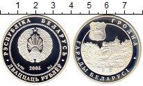 Изображение Монеты Беларусь 20 рублей 2005 Серебро Proof-