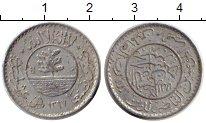 Изображение Монеты Азия Йемен 1/80 риала 1956 Алюминий XF-