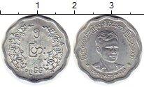 Изображение Монеты Мьянма Бирма 5 пья 1966 Алюминий XF