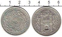 Изображение Монеты Индия Хайдарабад 1 рупия 1912 Серебро XF