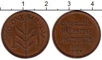 Изображение Монеты Палестина 1 мил 1937 Латунь XF
