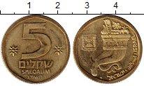 Изображение Монеты Азия Израиль 5 шекелей 1983 Латунь XF
