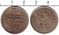 Изображение Монеты Азия Палестина 50 милс 1931 Серебро XF
