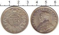 Изображение Монеты Индия 1 рупия 1918 Серебро XF-