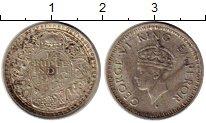 Изображение Монеты Индия 1/4 рупии 1944 Серебро VF Георг VI
