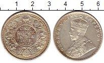 Изображение Монеты Индия 1 рупия 1918 Серебро XF