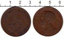 Изображение Монеты Италия Итальянская Сомали 4 бесе 1910 Бронза XF