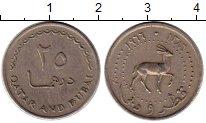 Изображение Монеты Катар Катар и Дубаи 25 дирхем 1966 Медно-никель XF