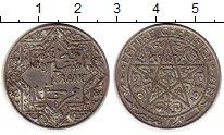 Изображение Монеты Африка Марокко 1 франк 1921 Медно-никель XF-