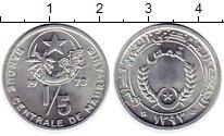 Изображение Мелочь Африка Мавритания 1/5 угия 1973 Алюминий UNC-