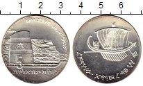 Изображение Монеты Израиль 5 лир 1963 Серебро UNC-