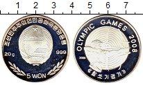 Изображение Монеты Северная Корея 5 вон 2008 Серебро Proof-