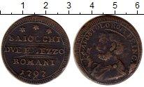 Изображение Монеты Европа Ватикан 2 1/2 байоччи 1797 Медь VF