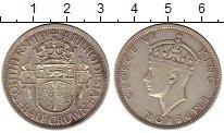 Изображение Монеты Великобритания Родезия 1/2 кроны 1941 Серебро XF
