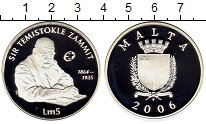 Изображение Монеты Европа Мальта 5 лир 2006 Серебро Proof