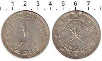Изображение Монеты Оман Маскат и Оман 1 риал 1958 Серебро XF