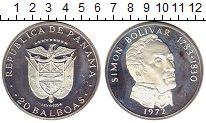 Изображение Монеты Северная Америка Панама 20 бальбоа 1972 Серебро Proof
