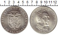 Изображение Монеты Панама 20 бальбоа 1973 Серебро UNC